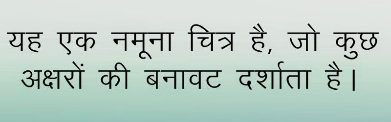 Kruti Dev 010 Hindi font download