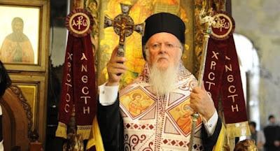 """Константинопольский патриархат назвал УПЦ """"Православной церковью в Украине"""""""