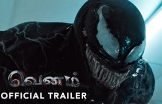 VENOM – Official Tamil Trailer | Tom Hardy | Michelle Williams