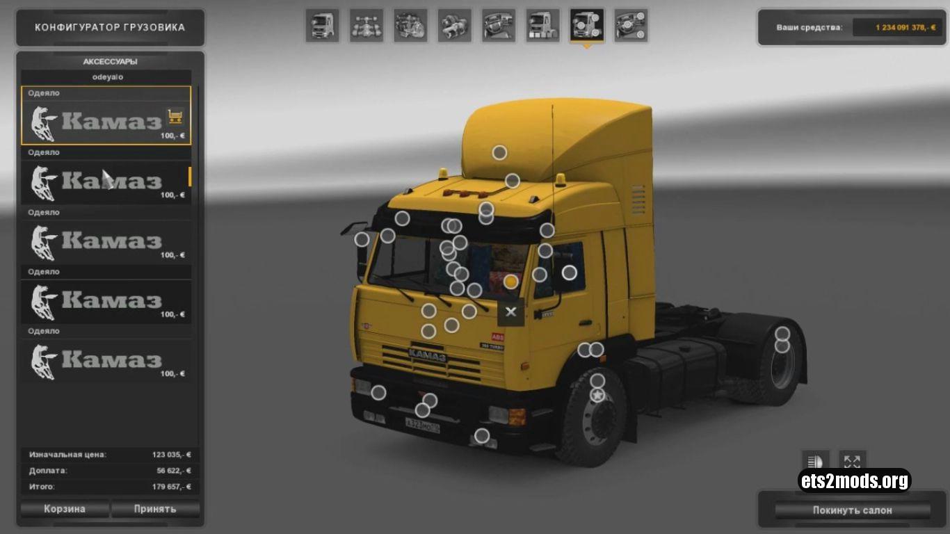 Kamaz 5460 truck 1,26