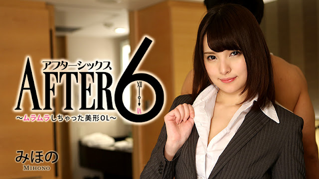 [HEYZO-1337] After 6 Turned On by a Beautiful OL - Mihono (UNCENSORED)