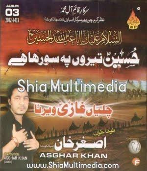 Abbas Shah 2012 mp3 downloader