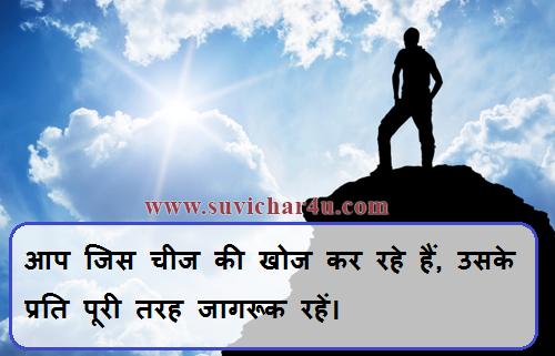 Sambhav aur Asambhav - Possible