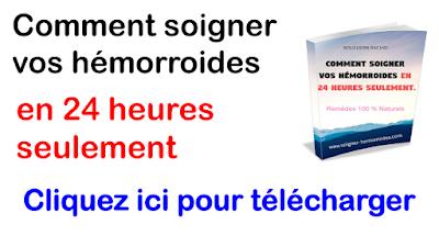 https://jesoignehemorroides.blogspot.com/