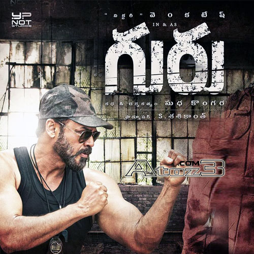 Guru, Audio CD Cover ,First Look ,Posters, Wallpapers, Gallery, STills, Cast