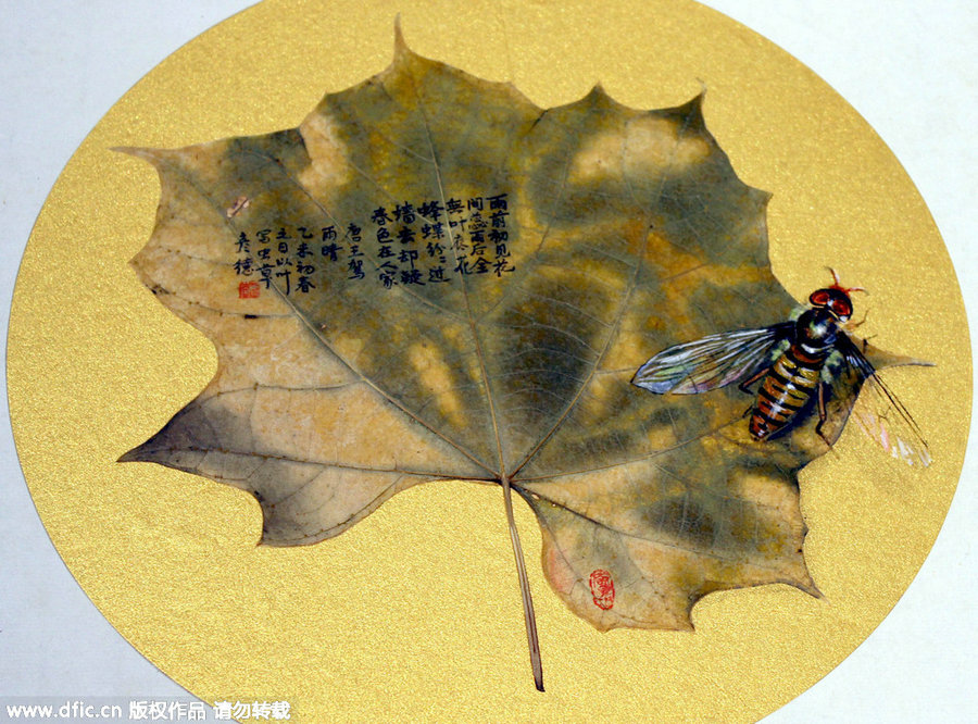 02-Bee-Pang Yande-Leaf-Painting-Folk-Art-and-Environmental-Protection-www-designstack-co