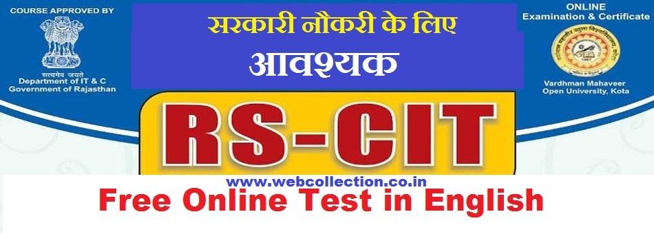RSCIT Online test English