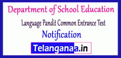 LPCET Language Pandit Common Entrance Test AP TS notification 2019 Application