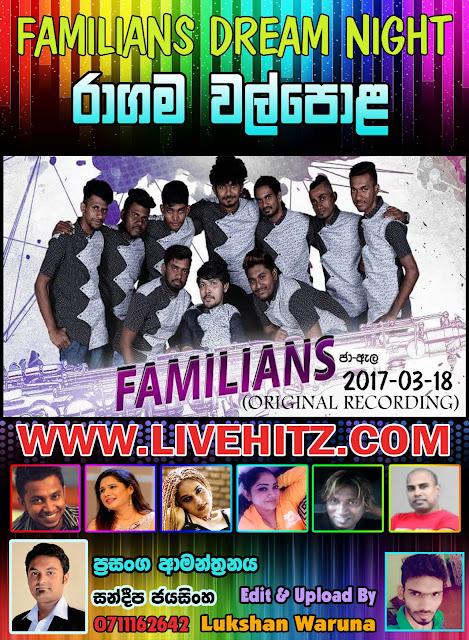 MARK RUKSHAN WITH JA ELA FAMILIANS LIVE IN RAGAMA WALPOLA 2017-03-18