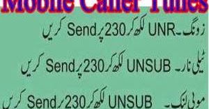 How to Unsubscribe/Deactivate Warid Caller Tunes Service ...