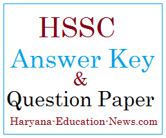 image : HSSC Answer Key Agriculture Inspector Exam 19th & 20th July 2017 Solved Question Paper @ Haryana Education News