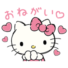 Hello Kitty's Daily Cuteness