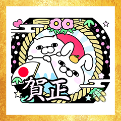 Rabbit and Cat 100% New Year's Omikuji