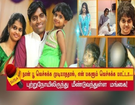 Vaidehi shares her painful experiences of being treated for cancer