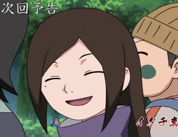 Download 84L4 Naruto Shippuden Season 14 Ep296