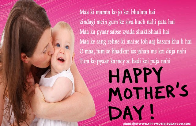 Mother Quotes In Hindi For Facebook