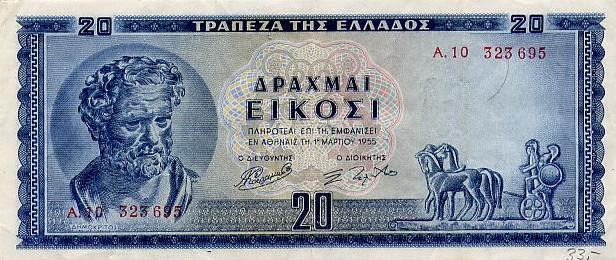 https://4.bp.blogspot.com/-2tI8QXLB57E/UJjtDWcVfFI/AAAAAAAAKOM/UTFUaFqLGX8/s640/GreeceP190-20Drachmai-1955-donatedmjd_f.jpg