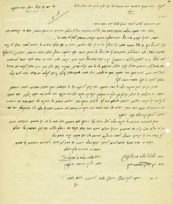 Descobertas cartas de rabinos da época em que Jerusalém estava sitiada em 1948