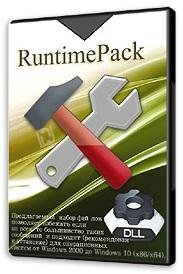 RuntimePack 16.8.24