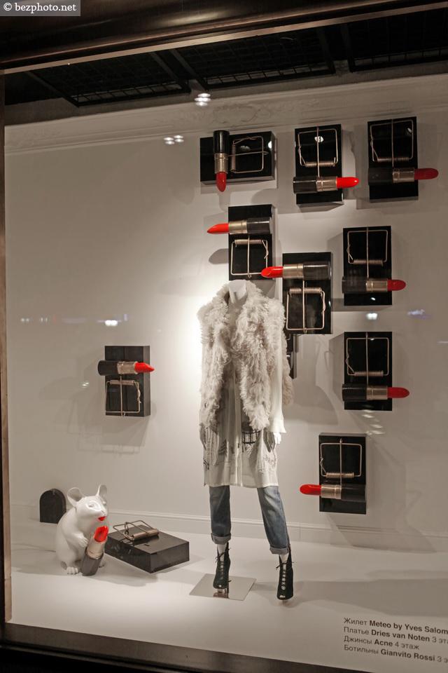 новые витрины цума 2015
