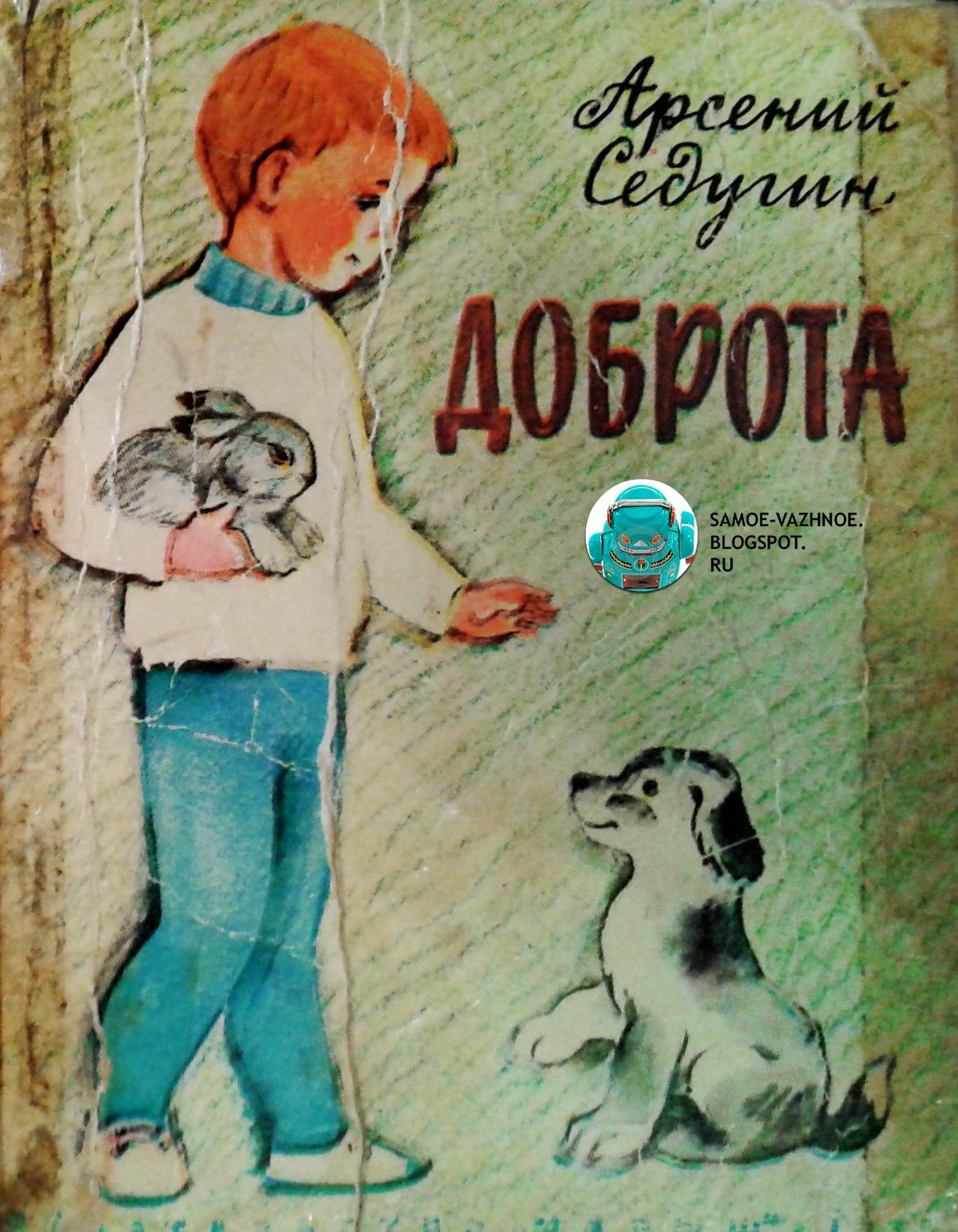 Советская книга-гармошка СССР. Книжки-гармошки картон.