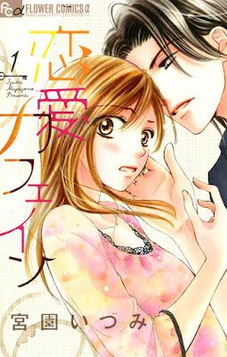 [Manga] 恋愛カフェイン 第01巻 [Ren'ai Kafein Vol 01] Raw Download