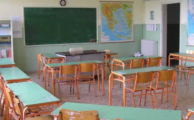 Αυξήθηκαν οι μαθητές αλλά ταυτόχρονα μειώθηκε το προσωπικό στις σχολικές μονάδες Ειδικής Αγωγής της Ηπείρου