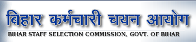 BSSC Anchal Nirikshak Recruitment 2018 Bihar Revenue & Land Reform Department Recruitment 2018 for Circle Inspector, DEO, Clerk & Vishesh Sarvashan Amin Check Eligibility Criteria Apply Online Last Date