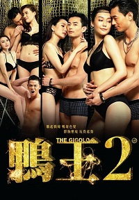 Watch The Gigolo 2 Online Free in HD