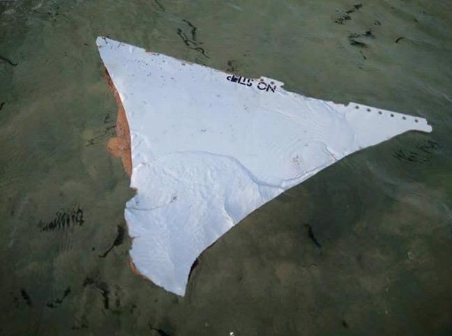 MH370 Mozambique