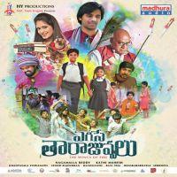Egise Tarajuvvalu (2017) Telugu mp3 songs downloda, Yashwanth, Hasini, Priyadarshi, Sowmya's Egise Tarajuvvalu Songs Free Download