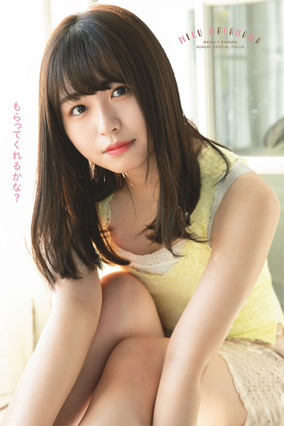 Neru Nagahama 長濱ねる, Shonen Sunday 2019 No.11 (少年サンデー 2019年11号)