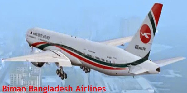 Cox's Bazar to Dhaka Flight Schedule of Biman Bangladesh Airlines