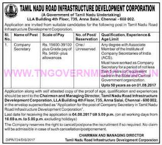 Tamil-Nadu-Road-Infrastructure-Development-Corporation-Ltd-Recruitment-www-tngovernmentjobs-in