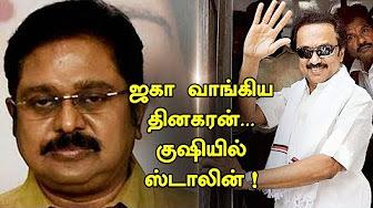 Is Stalin next CM of Tamilnadu?