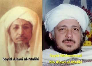 Sayid Muhammad bin Alawi al-Maliki bersama Ayahanda