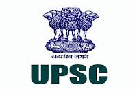upsc-recruitment-2017