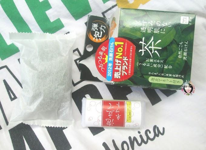 Review Shizen Gokochi Facial Soap Green Tea