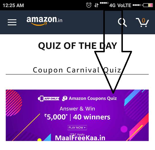 todays winning coupon