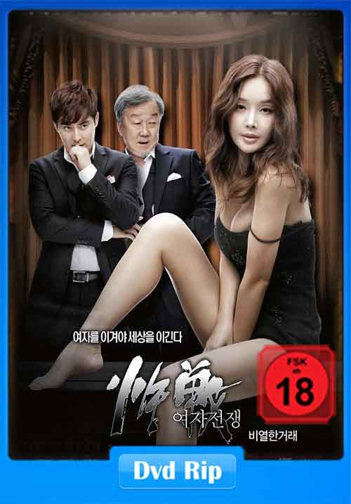 Korean porn movies full