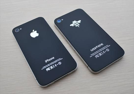 Iphone  Clone Buy Online