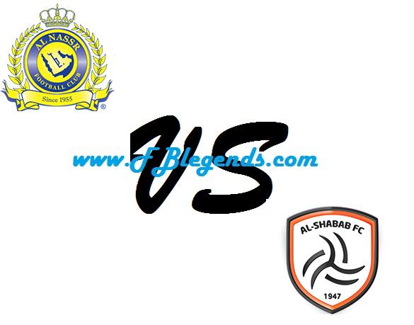 مشاهدة مباراة النصر والشباب بث مباشر في دوري جميل السعودي للمحترفين يوم 29-9-2017 مباريات اليوم alshabab vs alnasr