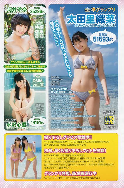 "Hot girls""Sexy Japanese Idol Inoue Yuriya,kodama Haruka & komada Hiroka 11"