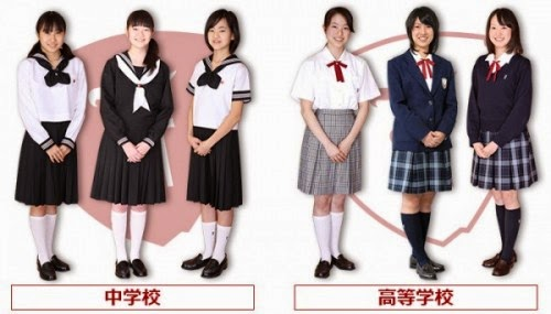 seragam-sekolah-jepang