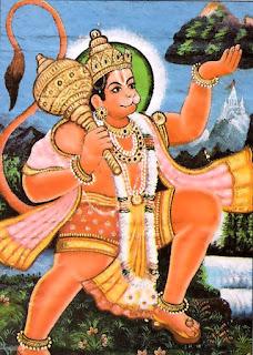Muktika Upanishad - Hanuman