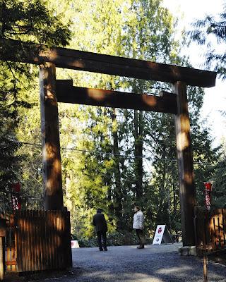 Seattle Japanese Garden Community Blog Shinto New Year