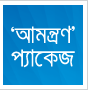 Grameenphone-gp-Prepaid-Best-Package-or-Voice-or-Call-Rates-or-Talk-Plans-10sec-pulse-Packages