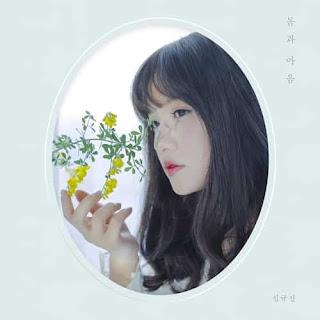 Download [Mini Album] Lucia - 몸과 마음 (Body & Soul) [MP3]