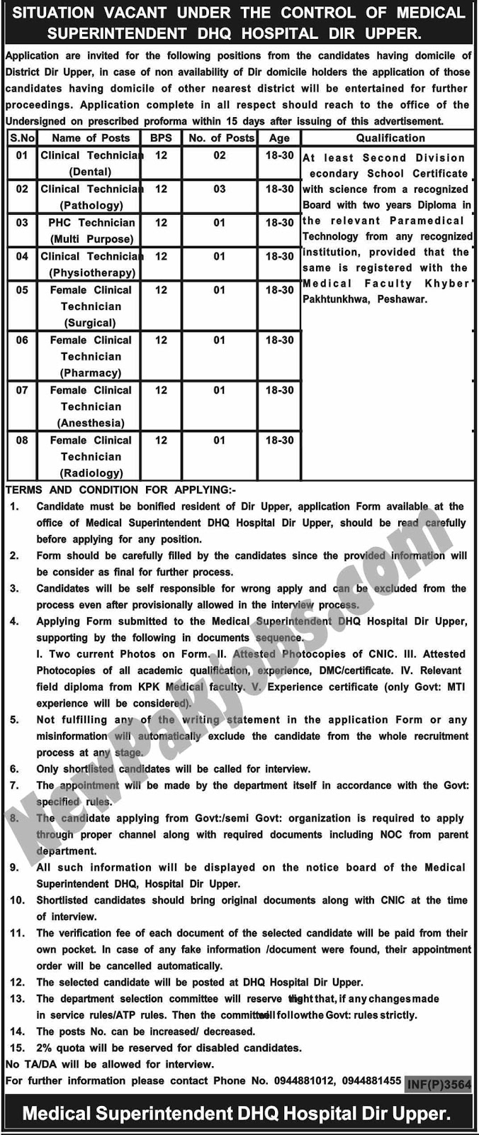 DHQ Hospital Upper Dir Latest September 2018 Jobs