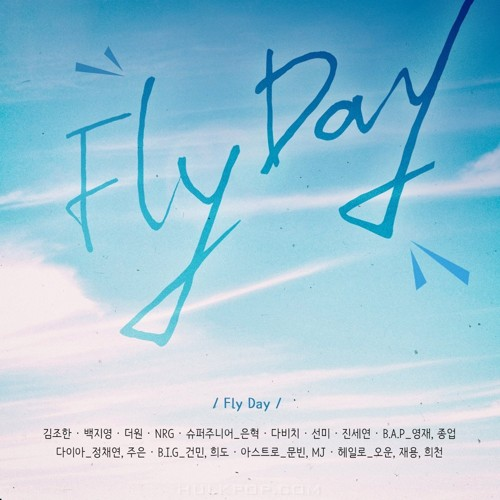 Various Artists – FLY DAY – Single